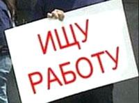 Россиян перестал беспокоить кризис