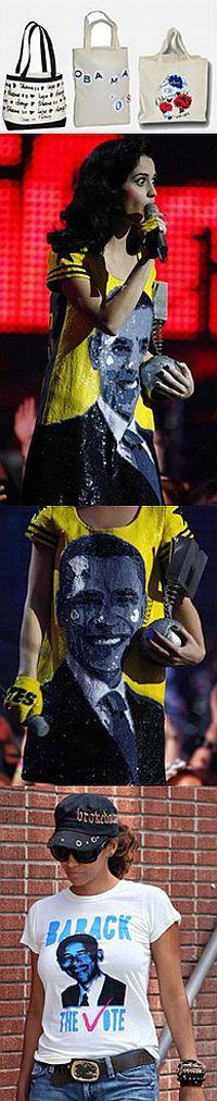 Звезды Голливуда выбирают платья и сумки с портретом Обамы
