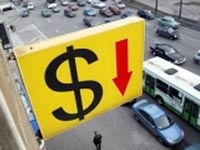 Доллар немного подешевел на открытии торгов