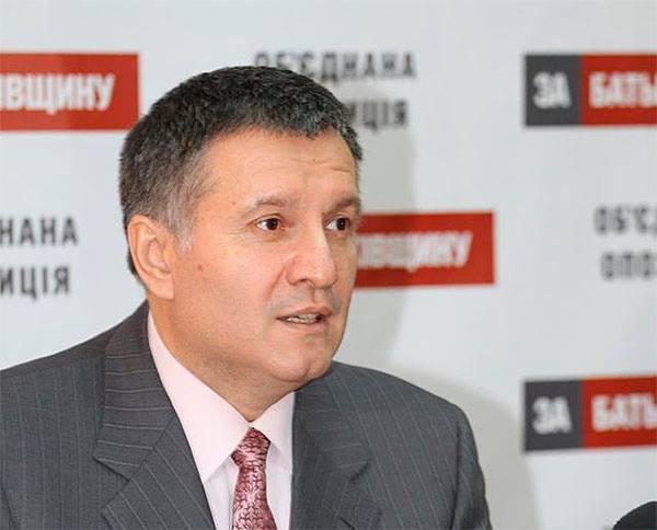 Аваков отказался слиться с