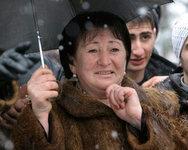 Джиоева готова объявить день своей инаугурации. 253266.jpeg