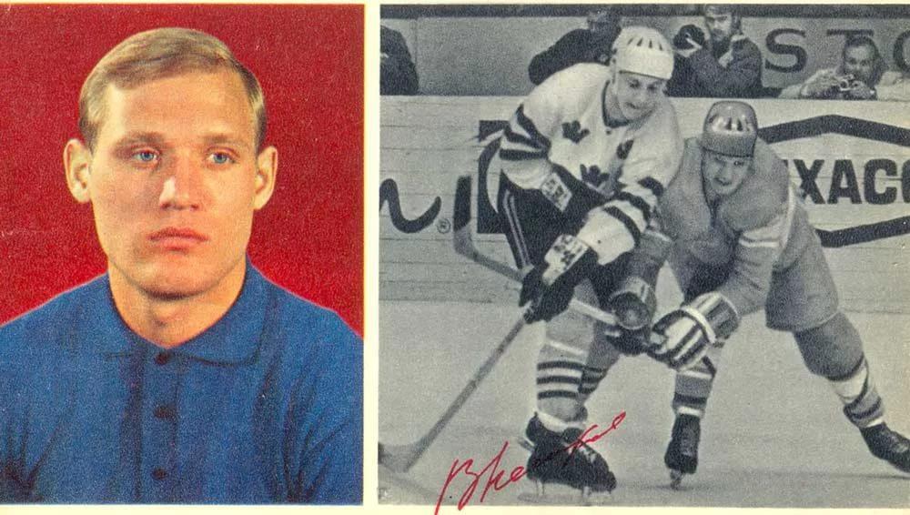 Ушел из жизни прославленный олимпийский чемпион по хоккею