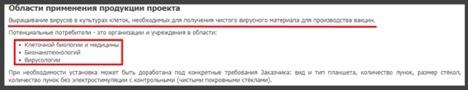 Отец спутницы Навального Марии Певчих возглавляет биолабораторию. 409269.jpeg