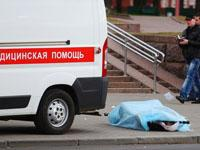 Мужчина застрелился у консульства Литвы в Петербурге. 238270.jpeg