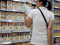 Молочные продукты из Новой Зеландии могут содержать возбудители ботулизма. 285270.jpeg