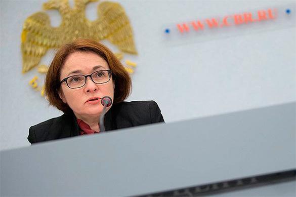 Глава ЦБ РФ назвала шесть вызовов глобальной экономики