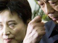 Жену китайского политика приговорили к смерти. 268271.jpeg