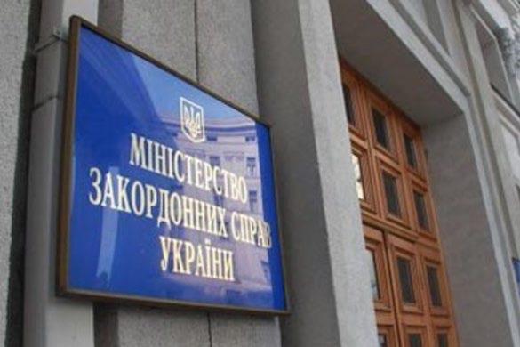 Польскому послу  вручили ноту в МИДе Украины. 373271.jpeg