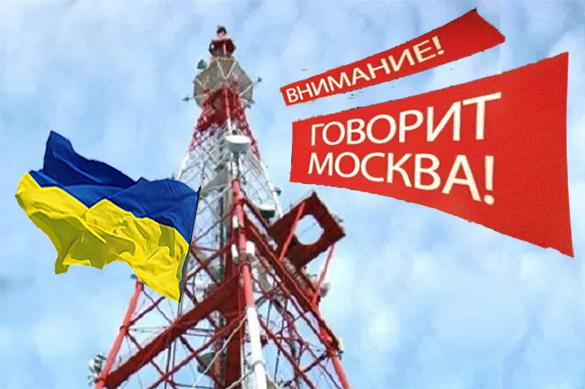 Чонгарская вышка вместо украинской пропаганды передает передачи из России. 376272.jpeg