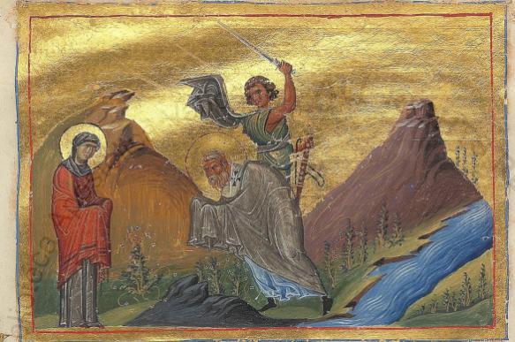 Киприан и Иустина - защита от колдовства. 393272.jpeg