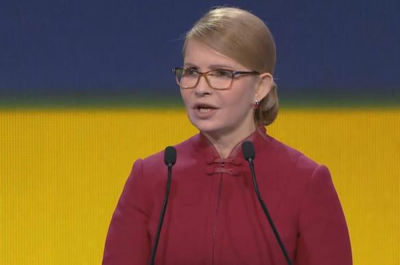 Тимошенко назвала Порошенко