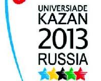 К Универсиаде-2013 в Казани появятся уникальные объекты