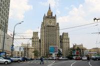 Россия установила дипотношения с самым юным государством. 244274.jpeg