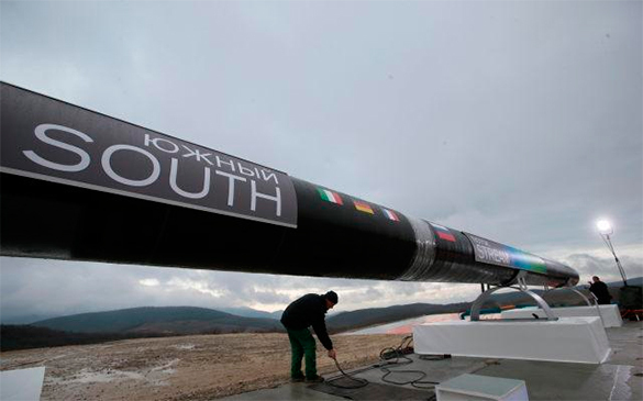 На Газпром подадут в суд из-за Южного потока