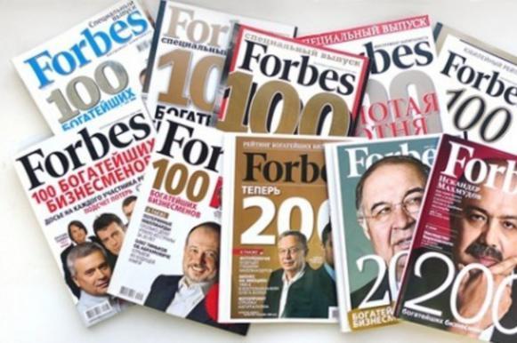 В топ-100 богатеев мира вошли девять россиян. В топ-100 богатеев мира вошли девять россиян