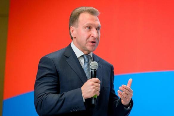 Игорь Шувалов устроит в ВЭБе прорыв. 387275.jpeg