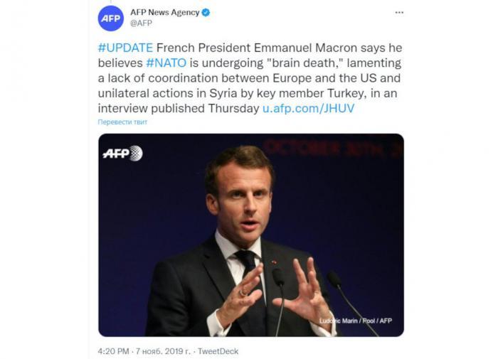 Мексика ликвидирует самую крупную энергетическую компанию в