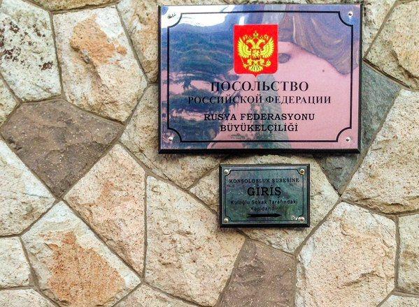 Президент назначил нового посла Российской Федерации вТурции