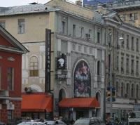 Театр на Тверской. Первый год на пенсии