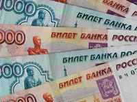 Россиянам советуют хранить сбережения в рублях. 287277.jpeg