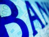Более сотни американских банков не смогли пережить кризис