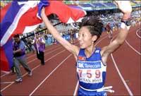 Политические рекорды Азиатских спортивных игр