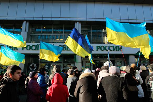 Нацбанк Украины объявил о взятии российских банков в заложники