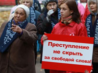 Алексей Пушков: правозащитники загоняют себя в угол