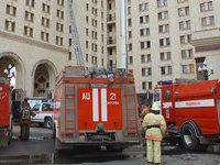 В здании химического факультета МГУ загорелась лаборатория. 283279.jpeg