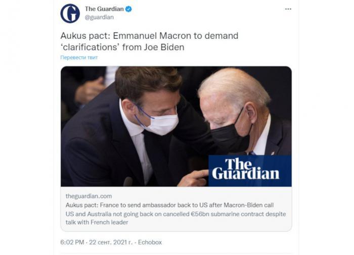 Сведения о нарушениях в ходе выборов глава ЦИК назвал