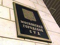 Обвиняемому в убийстве Ямадаева продлили срок ареста