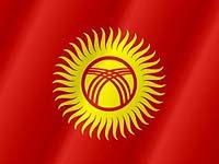 В Киргизии выбирают президента страны