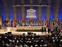 Штаты перекрыли ЮНЕСКО финансирование из-за Палестины. 248283.jpeg