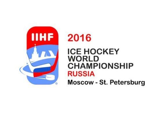 Федерация хоккея России показала логотип ЧМ-2016. 305283.jpeg