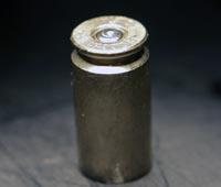 В Подмосковье найден тайник с сотнями боеприпасов