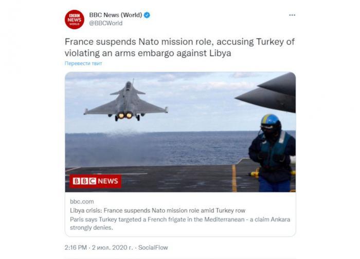 Президент Эквадора хочет укрепить связи с Россией