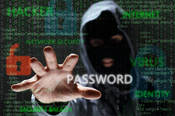 Найдена гигантская база данных с сотнями миллионов паролей польз