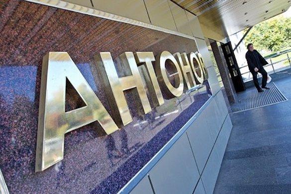 Украинское руководство выпустило распоряжение оликвидации фирмы «Антонов»