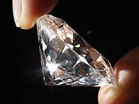 На торги выставлен огромный бриллиант необычной огранки