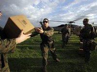 Россия доставила в Южную Осетию 116 тонн гуманитарного груза. 244286.jpeg