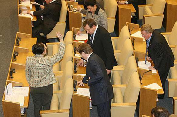 Совет Госдумы отказался платить взнос в ПАСЕ за 2019 год. 399286.jpeg