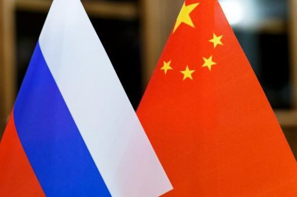 Китай сократил товарооборот с США и увеличил с Россией. 400287.jpeg