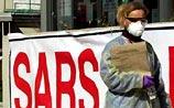 SARS: Италия выбывает из Шенгена