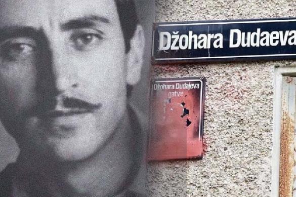 Улицу Джохара Дудаева в Риге предложили назвать именем Михаила Задорнова. 387288.jpeg