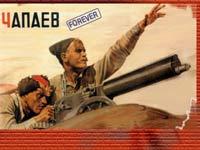 Как Чапаев стал героем анекдотов