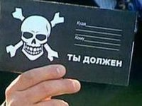 Депутат Анатолий Аксаков: Если запретить коллекторов, будет только хуже. 287289.jpeg