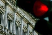 Европарламент потребовал отменить тайну банковских вкладов в ЕС