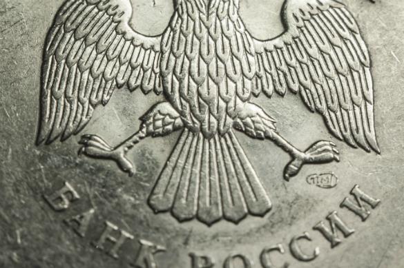 Финансовая империя двойных стандартов. 5-рублевая монета