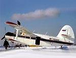 ЧП с самолетами: в Эвенкии все погибли, происшествие в Новосибир