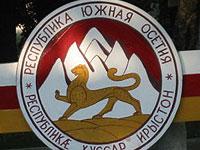 В Южной Осетии планируется строительство двадцати приграничных